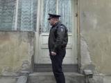 polițist Baia Sprie