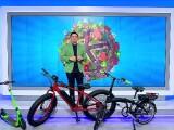 iLikeIT: Cele mai bune recomandări de biciclete și trotinete electrice