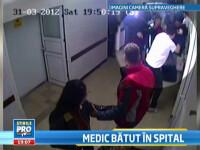 IMAGINI CAMERA DE SUPRAVEGHERE. Medic batut in spital, dupa ce i-a rugat pe vizitatori sa nu fumeze