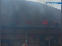 Incendiul devastator din Iasi, stins dupa 25 de ore de la izbucnirea acestuia. Pagubele sunt enorme