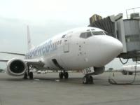 A fost publicat raportul anual privind siguranta zborului. Care este cea mai sigura companie aeriana din Europa in 2014