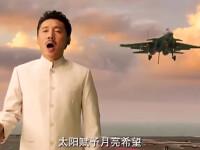Chinezii au copiat Top Gun. VIDEO. Avioanele sunt luate de la rusi, portavionul de la ucraineni, doar melodia e originala