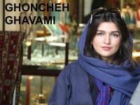 Iranul va permite accesul femeilor pe stadion la evenimentele sportive, cu exceptia
