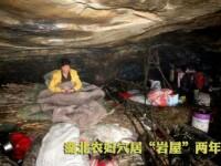 Femeia din China care traieste intr-o pestera de doi ani. Drama din cauza careia a ajuns in aceasta situatie