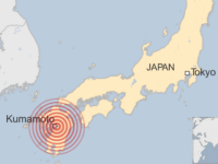 Un cutremur de 7,1 a lovit din nou Japonia, in aceeasi regiune devastata de seismul de 6,5. Alerta de tsunami a fost ridicata