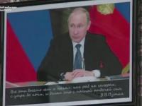 Vladimir Putin, imaginea a tot mai multe afaceri din Rusia. Cum arata
