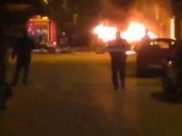 masina arsa moldova