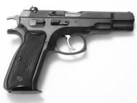 Profesorii din Texas au voie cu arme la şcoală!
