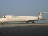 Un avion al companiei Bulgaria Air a luat foc inainte de decolare