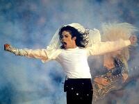 Fotografia cu Michael Jackson pe care nimeni nu a mai vazut-o pana acum. Ce ascunde imaginea