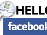 Facebook va construi un telefon. Afla aici cum functioneaza