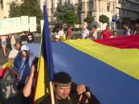 Protest în faţa Ministerului de Interne.