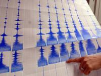 Cutremur in zona muntilor Retezat!