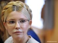 Fiica Iuliei Timosenko, in Congresul SUA: