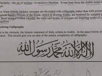O tema pentru acasa despre Islam a dus la inchiderea tuturor scolilor dinr-un comitat american. Indignare in toata America