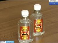 Bauturile contrafacute produc o noua tragedie in Rusia. Premierul vrea sa interzica toate produsele non-alimentare cu alcool