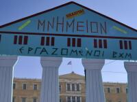 Grecia incearca sa evite falimentul. A primit al doilea ajutor, in valoare de 130 miliarde de euro