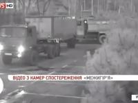 Fuga lui Ianukovici, surprinsa de camerele de supraveghere de la resedinta sa. Un elicopter plin cu bagaje a decolat