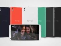HTC a lansat, la MWC 2014, Desire 816, inainte de mult asteptatul One 2. Specificatiile noului telefon