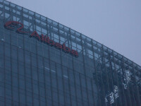Alibaba se lanseaza pe piata telefoanelor mobile. Investitia de 590 de milioane de dolari facuta de gigantul din China