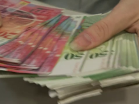Moneda care se