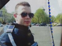 Mama politistului Bogdan Gigina: Cum este ca dupa atat timp sa vezi cum vinovatii de moartea lui se joaca cu legile