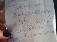 Scrisul urât al unui medic a provocat o situație gravă pentru o fetiță de 2 ani din Constanța