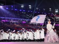 Sportivii din Coreea de Nord și Coreea de Sud au defilat sub acelaşi drapel la JO