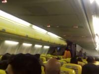Noi detalii în cazul avionului întors pe Otopeni. Discuția pilotului cu turnul de control