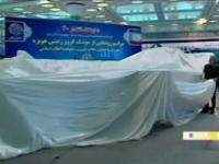 Iranul a prezentat o nouă rachetă de croazieră. Imaginile difuzate de televiziunea de stat