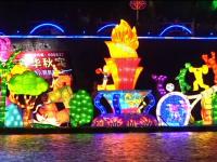 Ce marchează Festivalul lampioanelor, sărbătorit în această perioadă în China