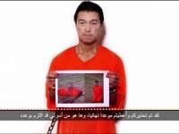 Grupul Stat Islamic a prezentat o inregistrare cu decapitarea unuia dintre ostaticii japonezi. Ce contine mesajul AUDIO