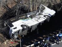 Grav accident in Japonia. 14 turisti au murit, iar 27 au fost raniti, in drum spre o statiune de schi. VIDEO
