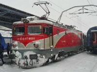 46 de trenuri CFR sunt in continuare anulate din cauza zapezii. LISTA cu garniturile care nu circula astazi