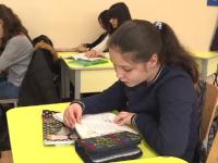 Cursuri suspendate integral, miercuri, în școli din Bucureşti şi alte 9 judeţe
