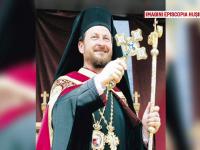 Fostul episcop al Huşilor, Corneliu Bârlădeanu, cercetat pentru act sexual cu minori
