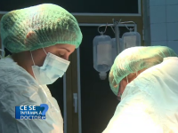 Cum poate fi afectată fertilitatea în urma unei simple intervenții chirurgicale