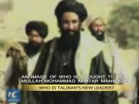 Rebelii talibani afgani si-au numit un nou lider. Cine este Akhtar Mansour