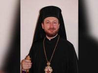 Preotul care apare in inregistrarea indecenta este Episcopul Husilor. Enoriasa: \