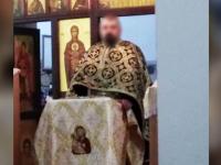 Preotul cercetat într-un dosar de pornografie infantilă a fost reţinut. Cum a acționat