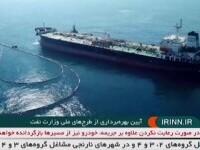 atac petrolier
