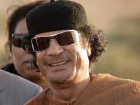 Tunisia blocheaza bunurile lui Muammar Ghaddafi