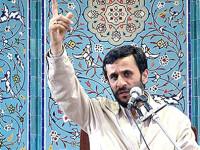 Alegeri prezidentiale cruciale in Iran!