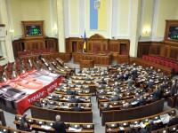 Premierul ucrainean a demisionat, in urma desfiintarii coalitiei guvernamentale in Parlament