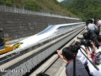 Trenul \
