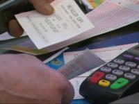 Castig record la loteria SUA. O batrana de 84 de ani este mai bogata cu 600 de milioane de dolari