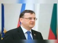 Premierul Cehiei, supranumit \