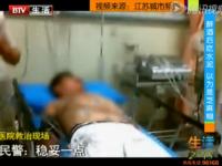 Un chinez s-a imbatat atat de tare incat a mancat beton dintr-o galeata de pe strada. In ce stare se afla la spital