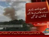 Talibanii au atacat Parlamentul afgan cu 4 bombe puternice si focuri de arma. Cei 7 teroristi au fost anihilati