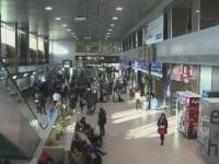 Un avion Turkish Airlines a iesit de pe pista pe Aeroportul Otopeni. Pasagerii au fost debarcati in siguranta